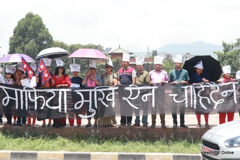 डा. गोविन्द केसीको समर्थनमा माइतीघरमा बृहत् प्रदर्शन