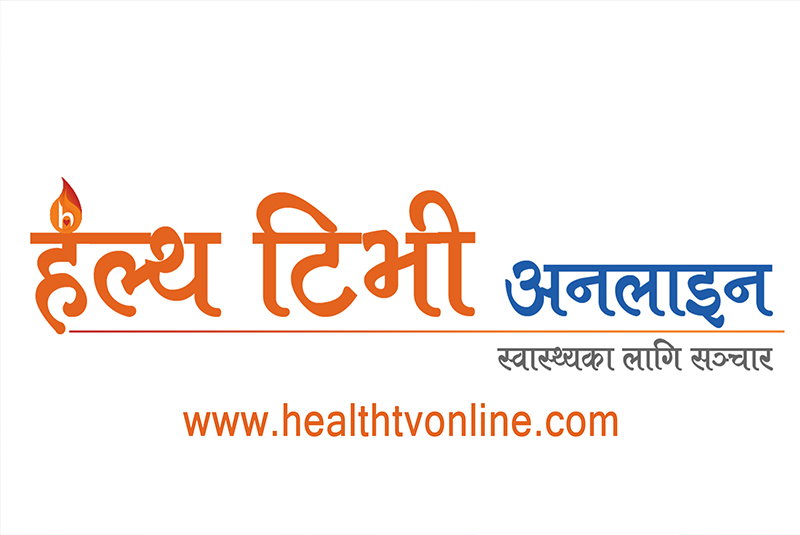'समायोजनले स्वास्थ्य क्षेत्रका कर्मचारीकाे मनाेबल घट्याे'