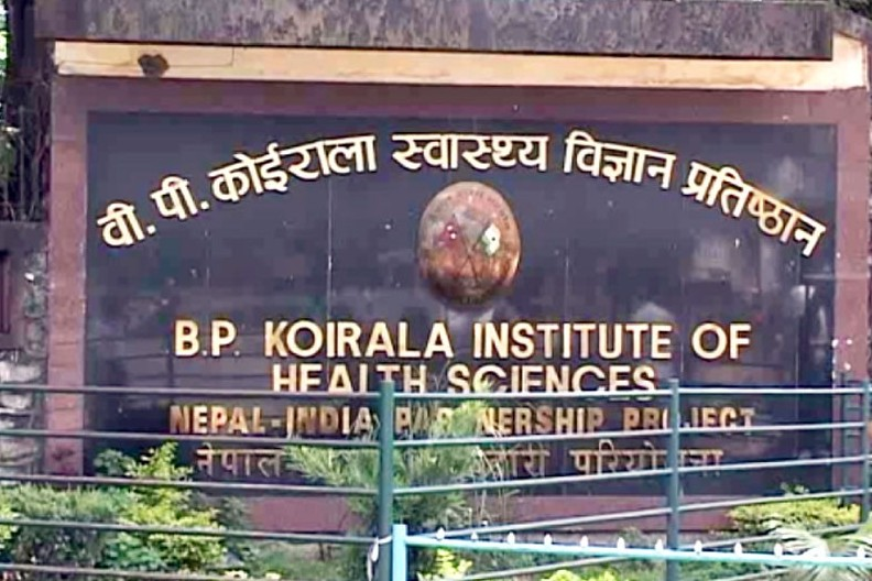 बीपी कोइराला स्वास्थ्य विज्ञान प्रतिष्ठानका उपकुलपतिमाथि छानविन गर्न अख्तियारमा सिफारिस