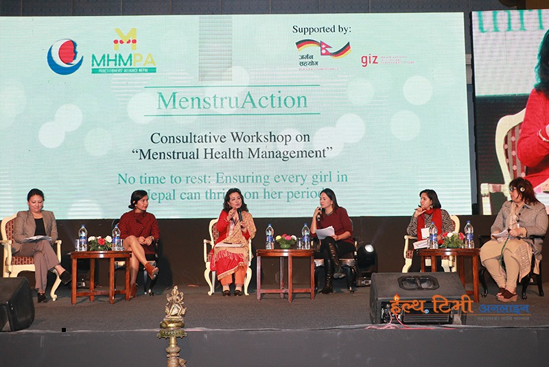 MenstruAction Consultative Workshop Kicks-Off