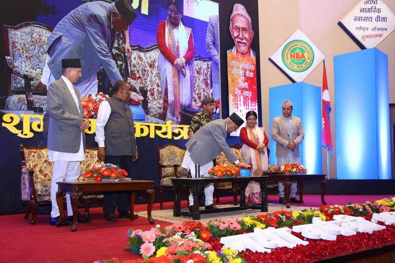 'ज्येष्ठ नागरिकको स्वास्थ्य बिमा' कार्यक्रम शुरू