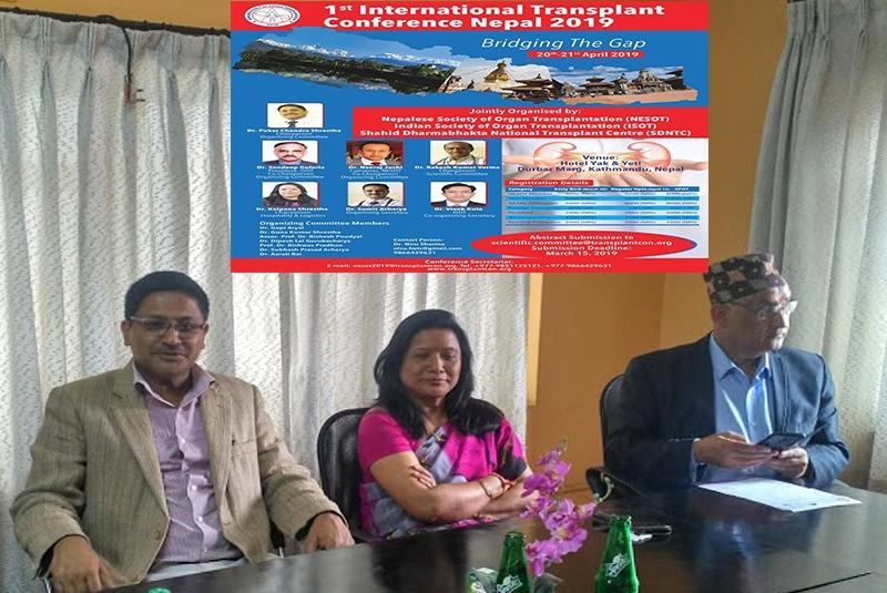 'प्रथम अन्तराष्ट्रिय प्रत्यारोपण सम्मेलन' भोलिदेखि शुरु हुँदै