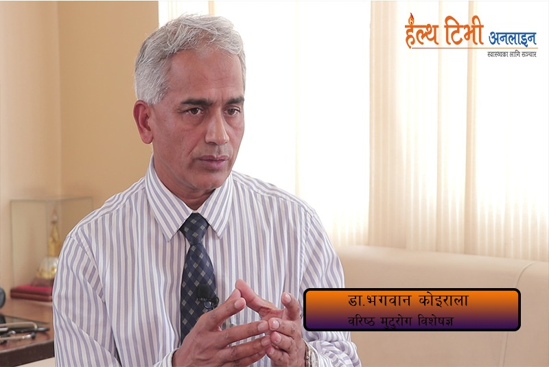Dr. Bhagwan Koirala says 'Criminal Code is Disastrous'