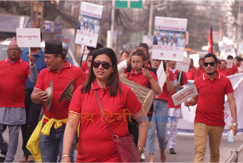 रक्तदाता दिवसमा जनस्वास्थ्य प्रयोगशालाको प्रभातफेरी