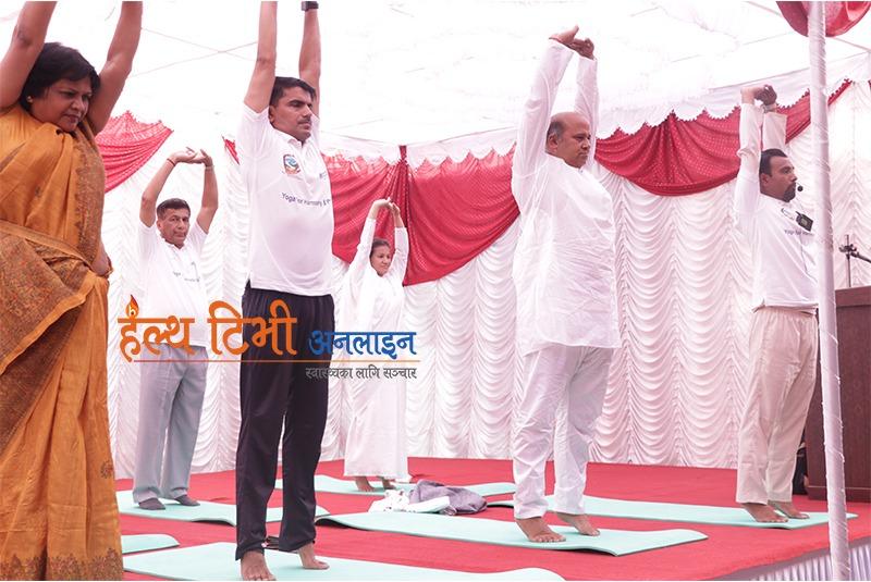 अन्तर्राष्ट्रिय योग दिवस मनाइयो (फाेटाे फिचर)