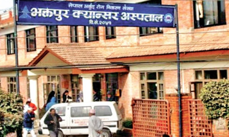भक्तपुर क्यान्सर अस्पताल : पुरानाे व्यवस्थापन समिति भंग, नयाँ गठन