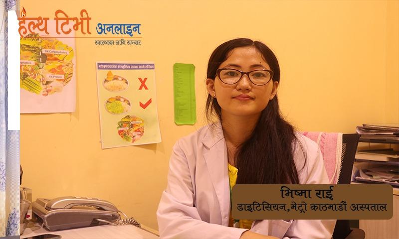 माेटाेपना घटाउन  प्रभावकारी 'स्वस्थ जीवनशैली' कार्यक्रम