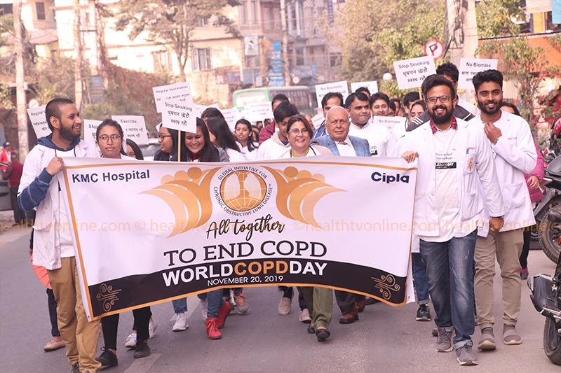 विश्व सीओपीडी दिवसकाे अवसरमा सचेतना र्याली