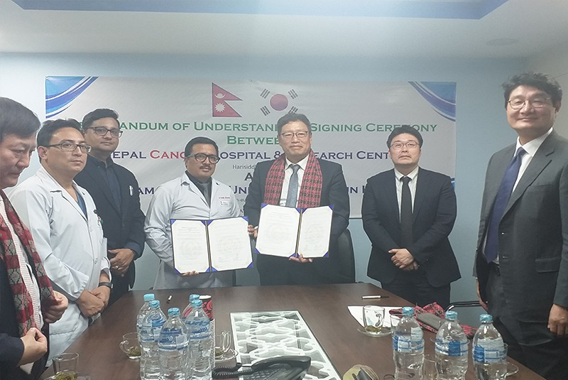 नेपाल क्यान्सर हस्पिटल तथा कोरियाको छोन्नम हस्पिटलबीच सहकार्य गर्ने विषयमा सम्झौता