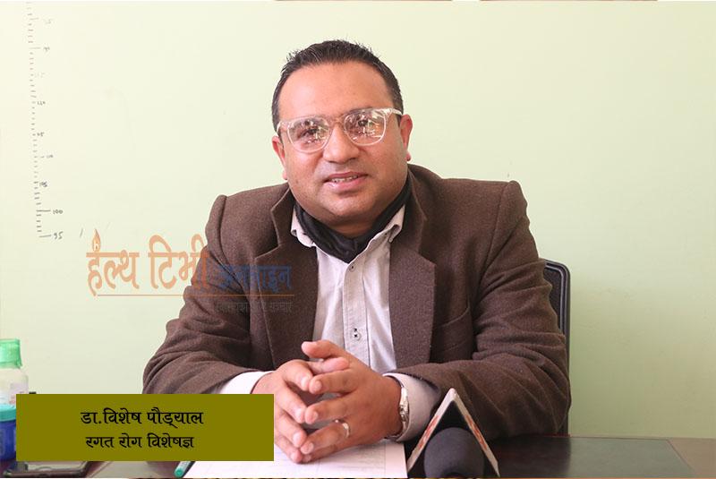 रोग जटिल उपचार प्रक्रिया सरल : बोनम्यारो प्रत्यारोपण – Dr. Bishesh Poudel
