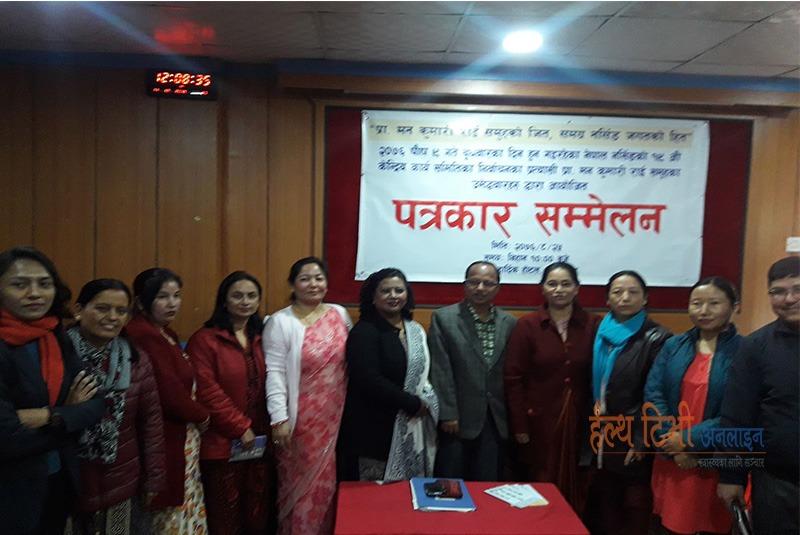 नर्सिङ संघमा मन कुमारी राई नेतृत्वको प्रगतिशील समूहले सार्वजनिक गर्यो १९ बुँदे घोषणापत्र