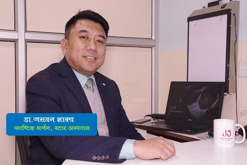 'नेपाल प्लाष्टिक सर्जरीमा मेडिकल हब बन्न सक्छ' (भिडियोसहित)