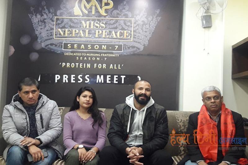 'प्रोटिन फर अल' नाराका साथ नर्सहरुको प्रतियोगिता हुँदै