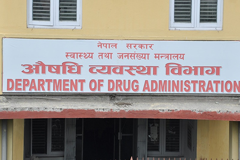 मिर्गौला बिगारेको भन्दै भारतीय दुई औषधि बिक्री वितरणमा रोक
