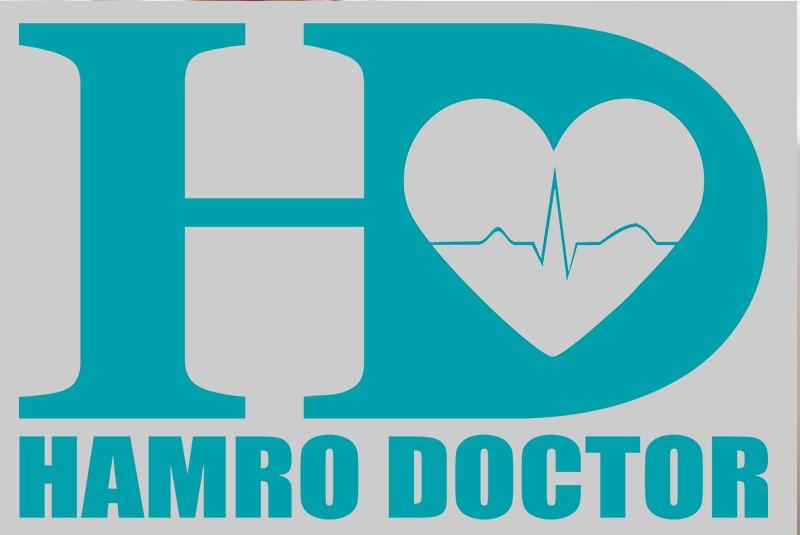 हाम्रो डक्टरको मोबाइल एप: घरमै बसेर चिकित्सकसँग परामर्श लिन सकिने