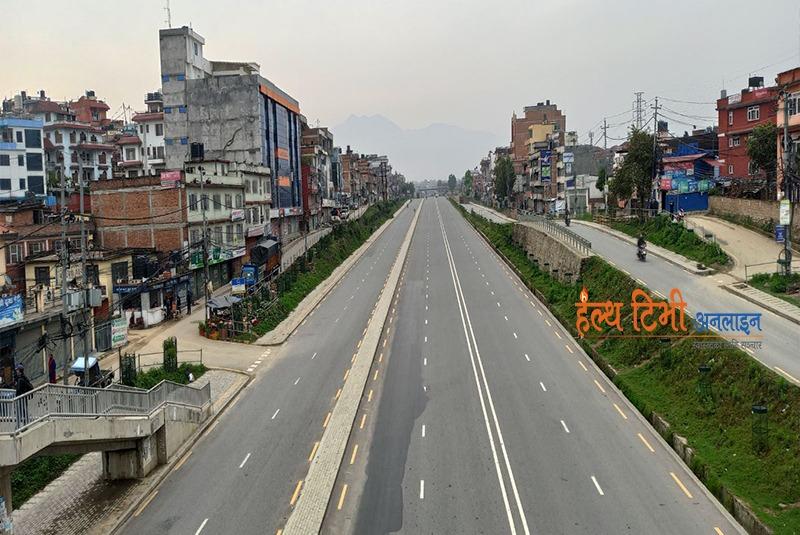 6. Quiet Nakhhu (Lalitpur)- Balkhu/Kalanki (Kathamndu) section road