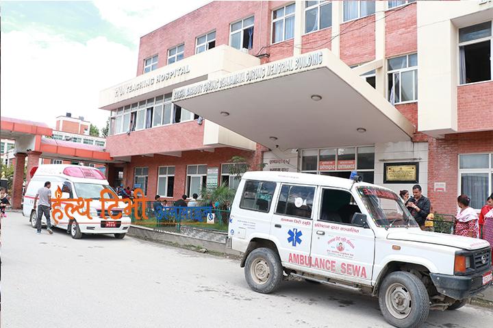 काठमाडौं उपत्यकामा ५ जनासहित थप ११ जना संक्रमितको मृत्यु