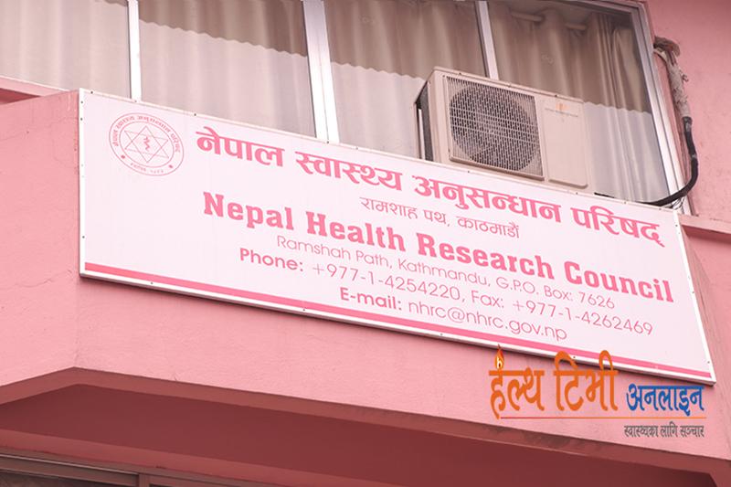 स्वास्थ्य तथा जनसंख्या वैज्ञानिकहरुको छैटौं शिखर सम्मेलन भोलिदेखि शुरु