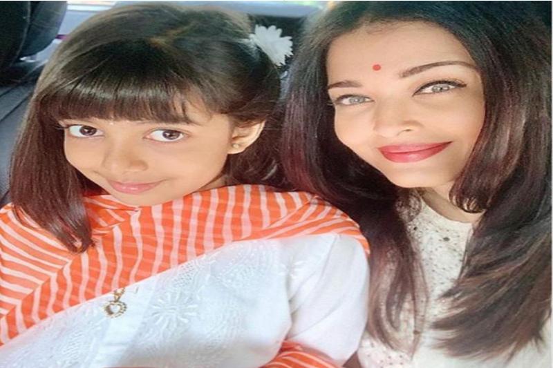 बलिउड अभिनेत्री ऐश्वर्या राय र उनकी ८ वर्षकी छोरीलाई पनि कोरोना संक्रमण