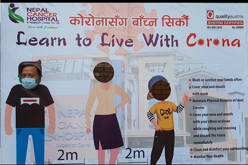 नेपाल क्यान्सर अस्पतालको 'कोरोनासँगै बाँच्न सिकौं' अभियान