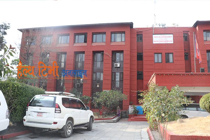 काठमाडौंमा कोरोनाको जोखिम बढेपछि मन्त्रालयले तोक्यो १४ वटा अस्पताललाई स्वाब संकलन केन्द्र