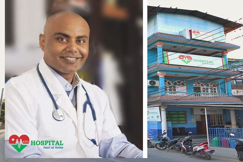 बिरामीको घरमै गएर अस्पतालको जस्तो सम्पूर्ण सेवा दिने 'मेरो हस्पिटल'