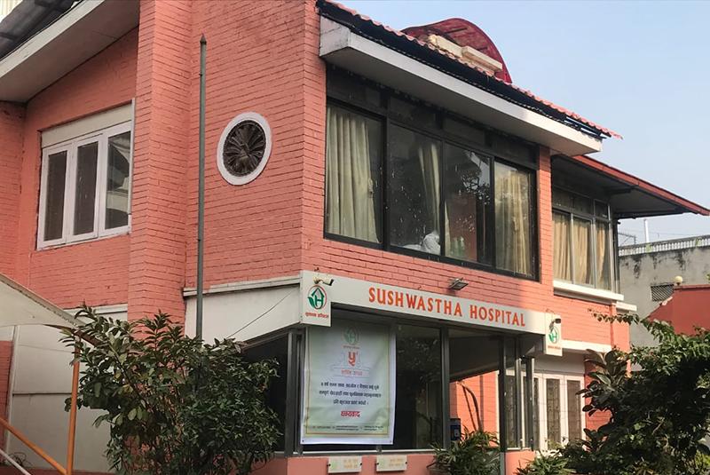 सुस्वास्थ्य हस्पिटल छैटौँ वर्षमा प्रवेश, सातै प्रदेशमा सेवा विस्तार गर्दै