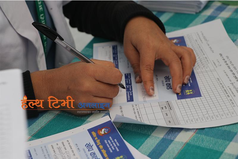 आजदेखि चार अस्पतालबाट खोप कार्ड प्रमाणीकरण गरिने